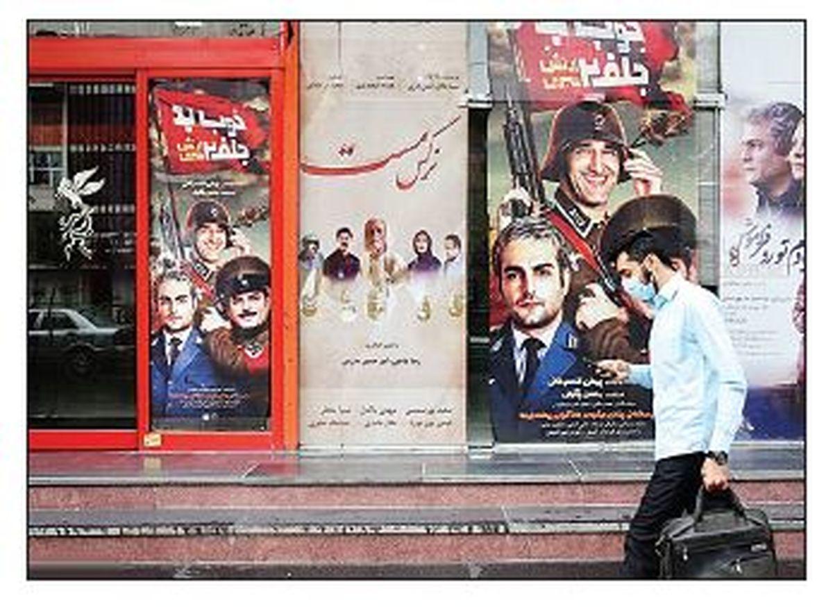 شفافیت اقتصادی در اکران سینماها