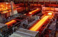 افزایش ظرفیت زنجیره فولاد به سمت هدف چشمانداز۱۴۰۴