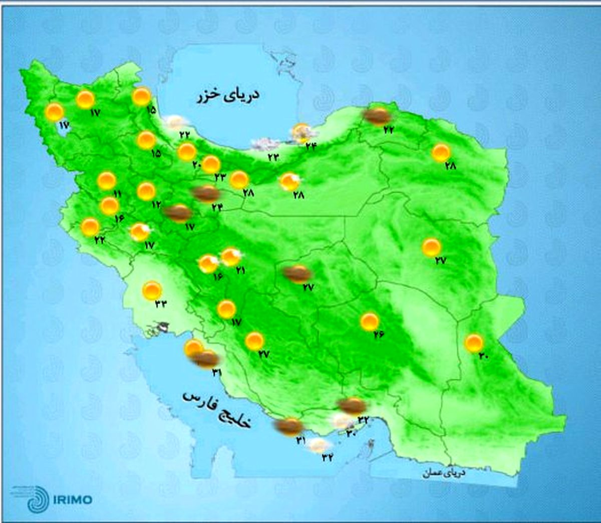 پیشبینی رگبار و رعد برق در استانهای غربی +نقشه