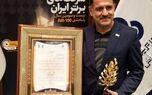 افتخار آفرینی شرکت فولادمبارکه در همایش ۱۰۰شرکت برتر ایران