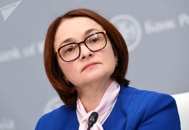 الویرا نابولینا، رئیس بانک مرکزی روسیه