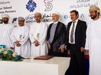 همکاری ایران و عمان در زمینه عمرانی