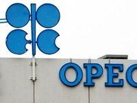 سه هدف لابی نفتی با ایران