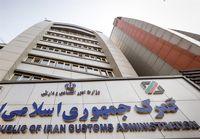 مسئول توقف صادرات محصولات ذوب آهن وزارت صمت است