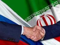 روسیه به ایران مسیر مصون از تحریم برای انتقال نفت پیشنهاد داد +عکس