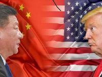 چه کسی ترامپ را وارد جنگ تجاری با چین کرد؟