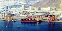 هویت کشتیهای آسیبدیده در «الفجیره» مشخص شد