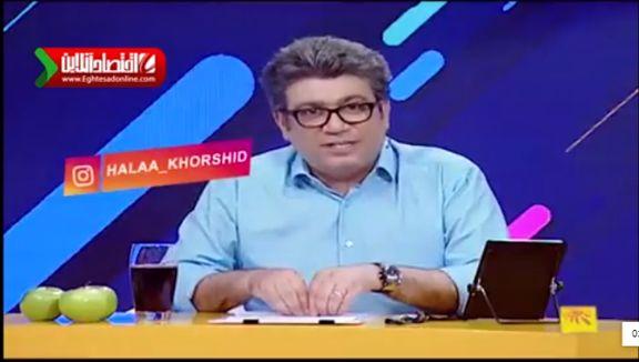 کنایه رضا رشیدپور به عدم تحقق شعار جوانگرایی در مدیریت +فیلم