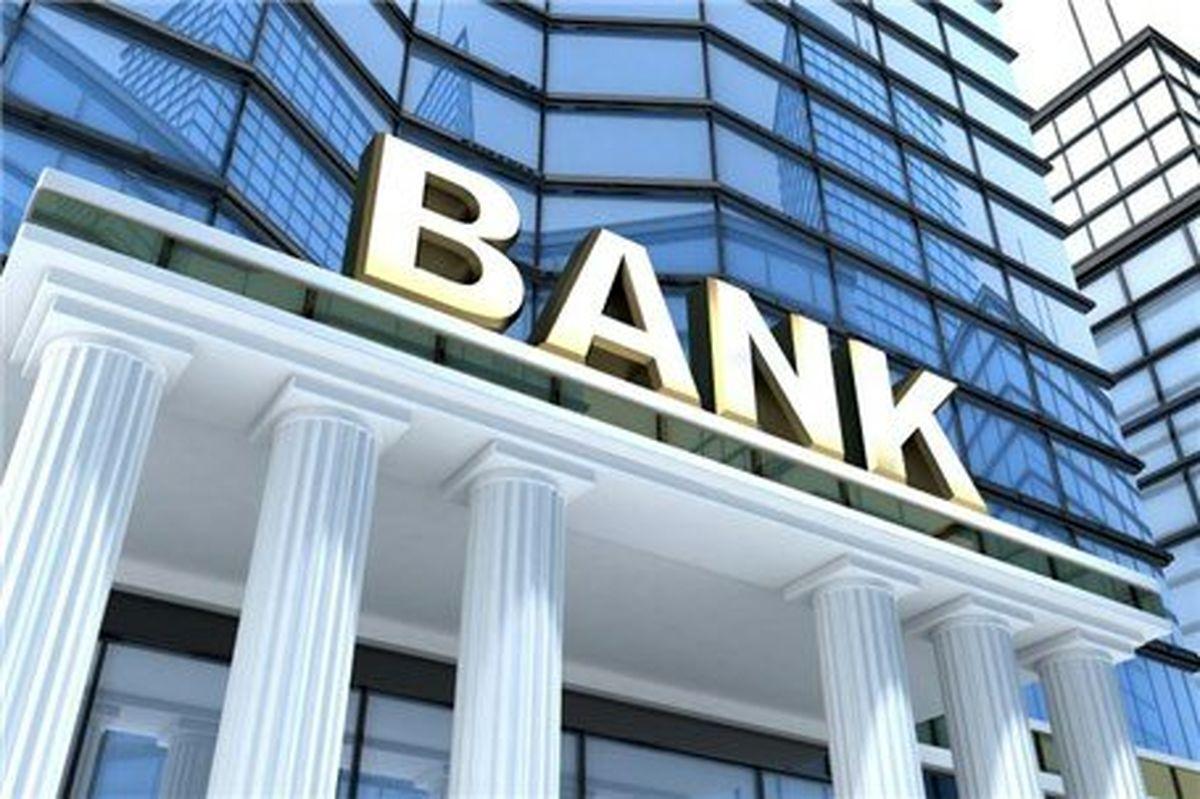 بانکهای چینی به سلطه آمریکاییها خاتمه دادند