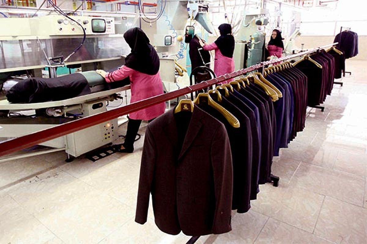 فروش خانگی پوشاک
