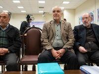 مدیران سابق بانک سرمایه به ۲۰سال زندان محکوم شدند