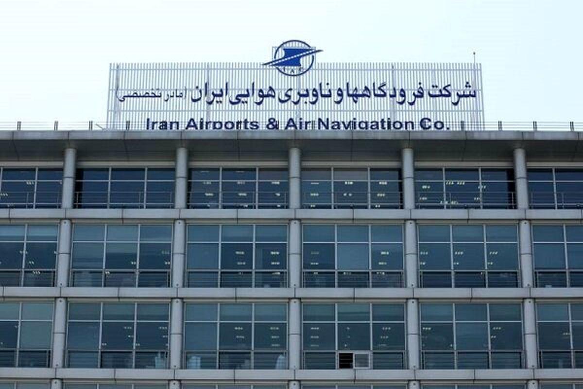 نظارتهای کرونایی فرودگاهها تشدید شد