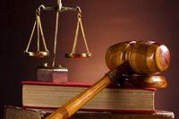 آغاز سومین جلسه دادگاه امان کی و چهار متهم اقتصادی