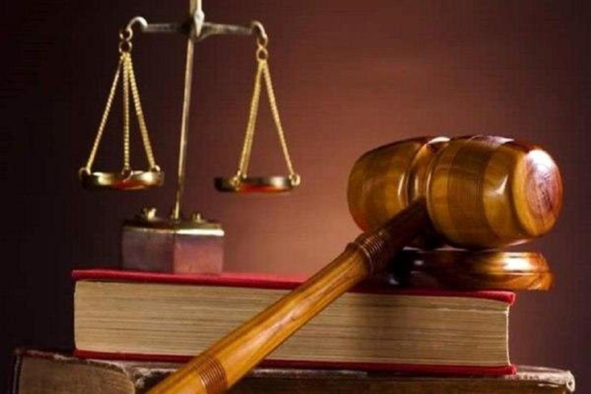 دادگاه متهمان ششمین پرونده بانک سرمایه آغاز شد