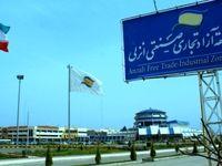 مرکز فناوری توسعه انرژی در منطقه آزاد انزلی راه اندازی میشود