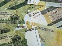 نحوه پرداخت بدهیهای دولت از طریق اوراق تعیین شد