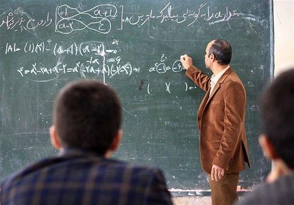 شرایط ادامه تدریس معلمان بازنشسته مشخص شد