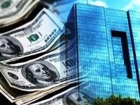 ۵پیشنهاد برای بازگشت سریع ارز صادراتی به کشور
