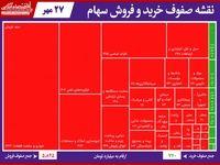 سنگینترین صفهای خرید و فروش امروز در بورس امروز/ صفهای فروش دوباره سنگین شدند