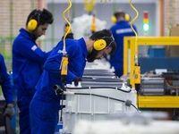 نرخ بیکاری بهار ٩٧ برابر با ١٢.١ درصد است