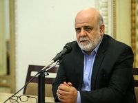 تبریک فرارسیدن عید قربان از سوی سفیر ایران در عراق