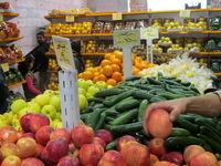 هر کیلو میوه را چند بخریم؟