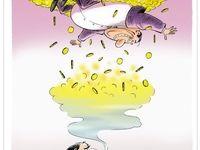 دستهگل 10میلیاردی و روزانه مردم ایران! (کاریکاتور)