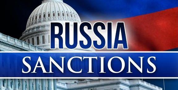 آمریکا 3نهاد روسی را تحریم کرد