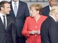 اروپا؛ سکوت یا مقاومت در برابر آمریکا