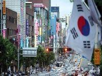 پیش بینی کاهش رشد اقتصادی کره جنوبی در سال ۲۰۱۸