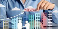 شرایط کار و زندگی در ترکیه برای ایرانیان