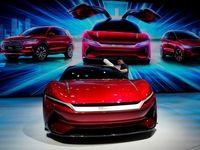 نمایشگاه خودرو شانگهای +تصاویر