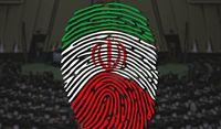 ۳روش نام نویسی در انتخابات میان دورهای مجلس
