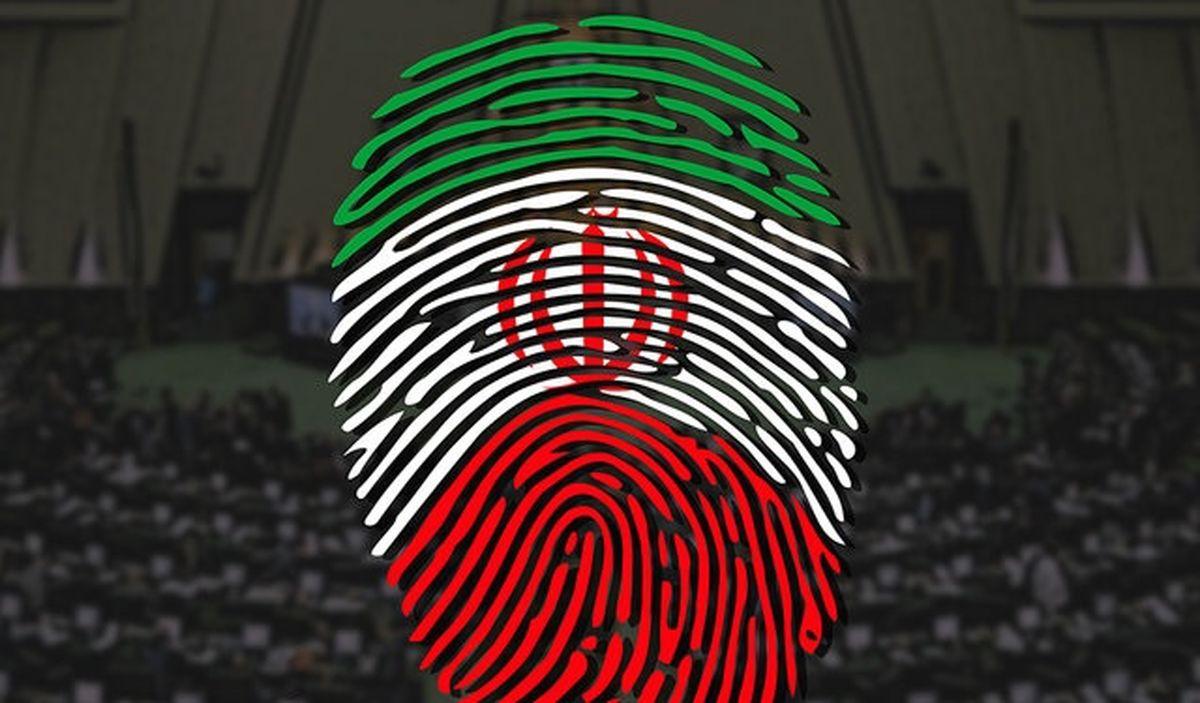 قانون انتخابات ریاست جمهوری اصلاح میشود
