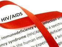 آزمایش ایدز ۹۰۰ کودک مثبت درآمد