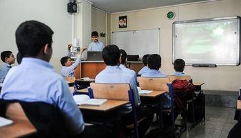 آخرین جزئیات آزمون استخدامی آموزش و پرورش