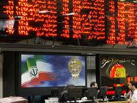 نمای بورس تهران در پایان نیمه اول زمان معاملات/ فشار فروش در این دقایق از بازار شدت گرفت