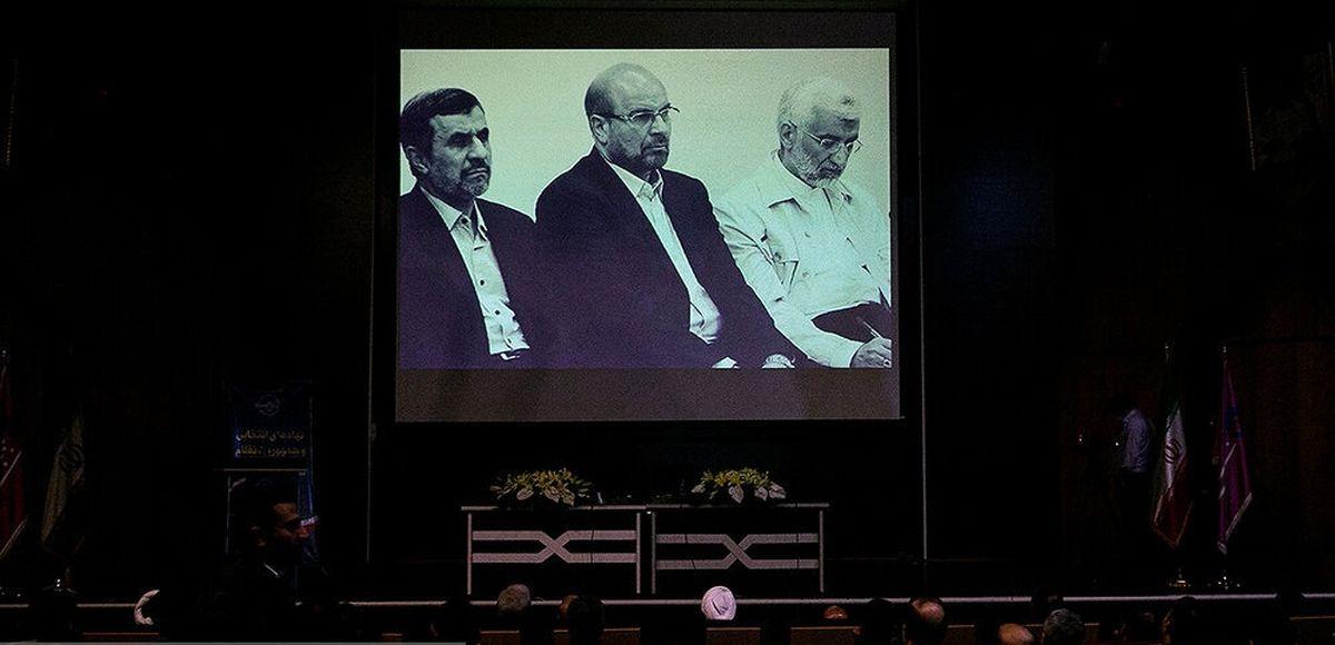 احمدی نژاد و جلیلی در دورهمی اصلاح طلبان! +عکس