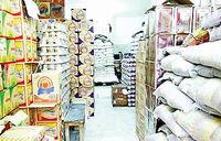 چشمانداز بازارهای کالایی جهان
