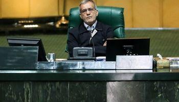 مخالفت پزشکیان با تشکیل وزارت بازرگانی