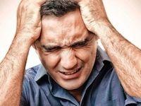 آشنایی با سردردهای شغلی و عوامل بروز آنها