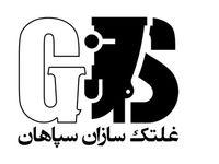 معرفی دو عضو جدید شرکت غلتک سازان سپاهان