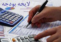 تکلیف وزارت اقتصاد برای واگذاری سهام شرکتهای تابعه