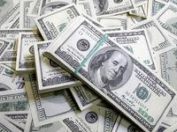 دلار در صرافی ملی ۲۰۰تومان ارزان شد