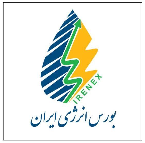بورس انرژی ایران