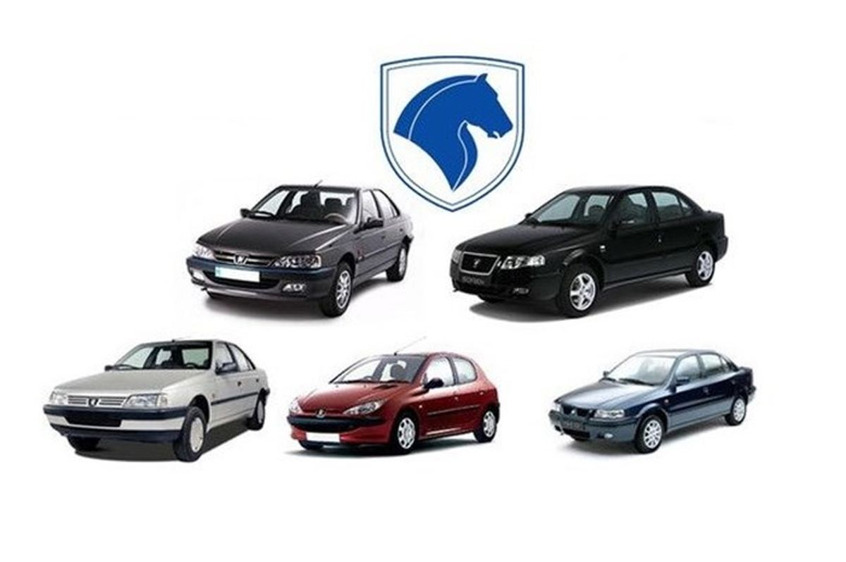 پیش فروش محصولات ایران خودرو از فردا