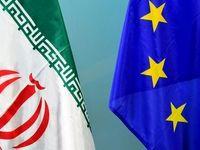 اتحادیه اروپا به فعال شدن زنجیره IR-6 واکنش نشان داد