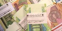 سهم هر ایرانی از یارانهها چقدر است؟