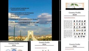 توجه ویژه نشریه بیمه گران اسیا و افریقا به صنعت بیمه کشور در استانه روز بیمه