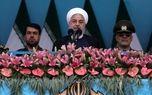 رژه نیروهای مسلح در تهران +تصاویر